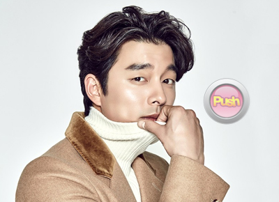 """""""Goblin"""" star Gong Yoo prefers interacting with fans in person, not posting selfies"""