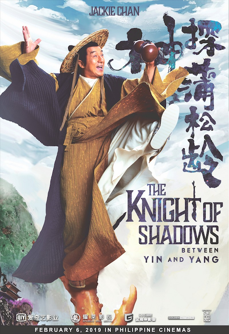 Jackie Chan film 'The Knight of Shadows: Between Yin and Yang' hits Philippine theaters