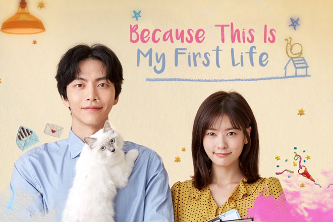 "Koreanovela hit ""Because This Is My First Life"" premieres first in the country via Asianovela Channel"