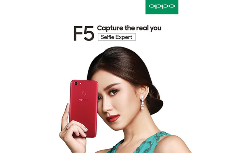 OPPO F5 s Celebrity Selfie Challenge at the Star Magic Ball 1