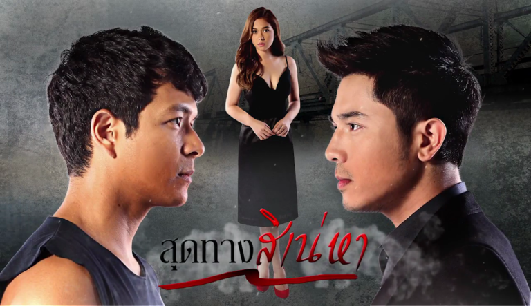 ABS CBN stars lead showcase of Filipino content in Thailand s largest media event 2