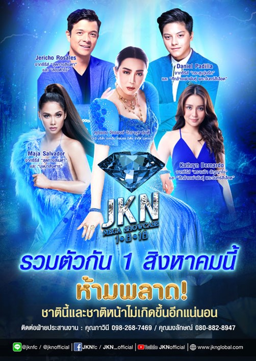 ABS CBN stars lead showcase of Filipino content in Thailand s largest media event 1