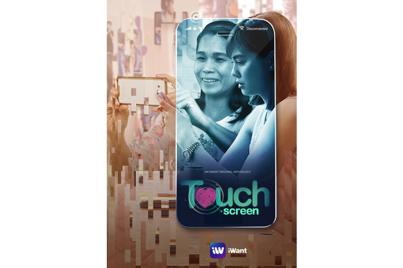 Janella Pokwang Denise topbill new iWant original Touch Screen  1