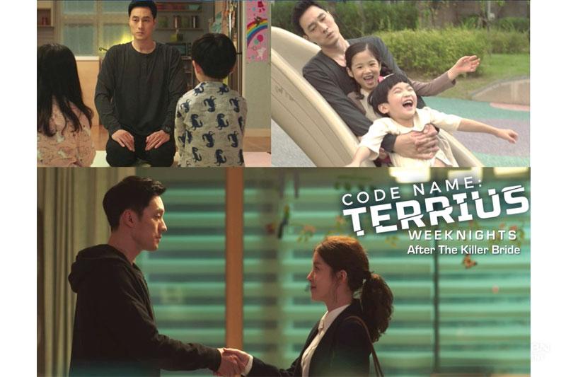Korean Action Drama Codename Terrius  1